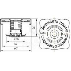 Пробка радиатора ВАЗ, ГАЗ, УАЗ