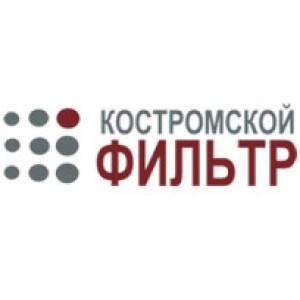 Костромской автофильтр